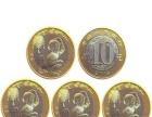 猴年纪念币转了