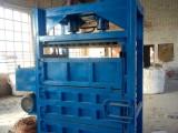 哈尔滨YD-60立式双缸打包机废纸箱打包机批发特价