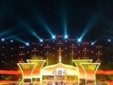 广州庆典晚会舞台搭建背景制作等活动物料租赁