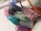 幻彩雪纱带 手工DIY蝴蝶结丝带 礼品包装丝带 花束包装丝带
