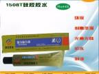 硅胶胶水管 , 粘硅胶管胶水价格 硅胶管用什么胶粘