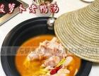 石器食代云南石锅蒸汽鱼加盟经营规划