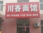 泰昌三期附近 酒楼餐饮 商业街卖场