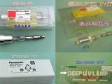供应USHIO UXM-Q256BY,UV点光源