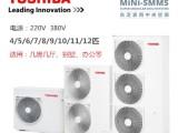 东莞东芝中央空调免费出方案,上门安装,价格实惠