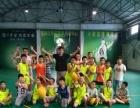 【瑶海区】火箭篮球训练营