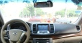 日产 天籁 2011款 2.0 CVT 舒适版XL无事故个人车,