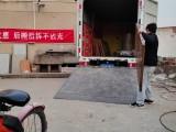 西安搬家公司金帅搬家服务优质