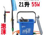 车路士电动洗车器车载式洗车器洗车机泡沫洗车器CLS-C219最新