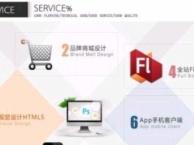 网站建设运营推广百度seo优化微信平台开发运营