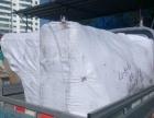 永靖县货运配送搬家家具安装维修