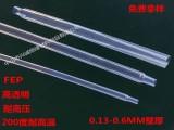 鐵氟龍FEP高透明F46輥筒用四氟耐腐蝕耐磨熱縮管