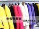 薇妮蘭折扣女裝連鎖店加盟 女裝
