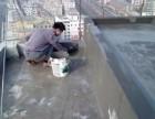 专业承接外墙漏水渗水,卫生间防水堵漏.楼顶防水等