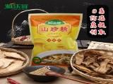 四川雅乐鲜生物科技有限公司专业调味品行业15年