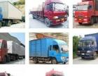河南省特快专线物流直达国家(AAAAA)级企业集团