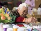 衡阳市雁峰区好点的养老院 普亲养老院