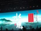玉溪LED显示屏全球较大批发服务工程厂商