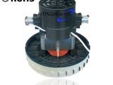 家电用电动机苏州厂家批发制造 真空吸尘器电机