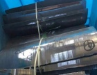 高价采购各类太阳能组件硅片电池片硅料 上门服务