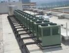 珠海市二手格力空调回收价格,二手格力回收高价