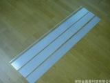 大量供应面板灯铝基板3M胶1176*8*