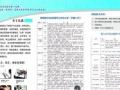 漳州弘恩教育 专注学历提升