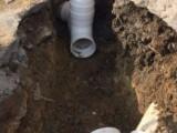 塔城疏通廁所 清理化糞池 高壓清理等管道疏通