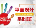 张家港UI设计培训,创意设计培训班学校