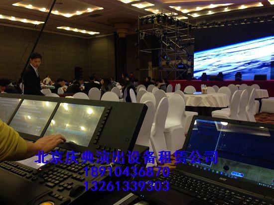 北京朝阳音响租赁 通州演出灯光音响设备租赁公司