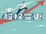 长期收购北京公司
