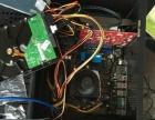 电脑手机专业维修
