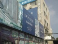 99都市网//东泺河路大型办公楼出租/1420平