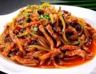 北京厨师学校哪家好 专业正规烹饪速成培训学校