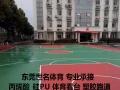 一个丙烯酸篮球场造价多少钱、硬地丙烯酸球场地坪