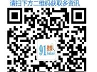 东城成人零基础旅游英语培训 酒店英语培训