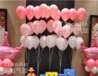 郑州高端气球布置气球策划装饰宝宝宴会布置