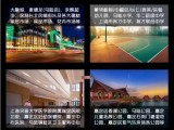 上海市嘉定新区 骏丰玲珑坊售楼处地址
