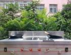 低价出售水灶,冰柜,火锅桌椅 等饭店用品