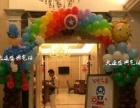 气球创意、气球布置、气球造型、气球制作、气球学习