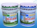 想买防水涂料就来金禹王防水材料——防水涂料价格
