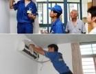 欢迎加盟~上海格兰仕空调维修加氟电话 各区 售后服务咨询热线