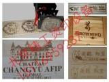 木板上的商标 标识怎么打上去的 木板标识印字机