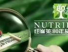 重庆安利送货纽崔莱卵磷脂益之源净水器服务电话