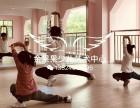 周末海门4-12岁中现代爵士舞培训8折特价优惠