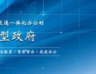 贵州惠智的产品更靠谱,功能更加完善欢迎询问