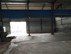 大桥镇 厂房 2个 都是2000 仓库 2000平米