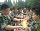 2019苏州夏令营,南京苏州青少年暑期军事夏令营欢迎来参加!