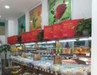 水果店设备低价转出,9成新7折转出,整体要价格面谈