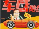 广州新手1对1陪练,开好车找车感,学车练车较佳选择